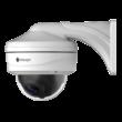 Milesight MS-A72 kiegészítő fém oldalfali adapter Pro dome kamerákhoz