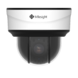 Milesight MS-C2971-X12RPB 2MP 12X motorzoom optikás PTZ dóm kamera