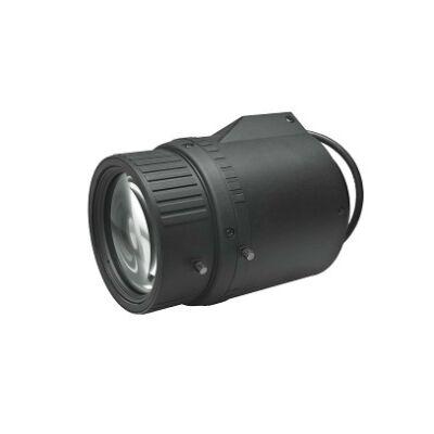 "PENTAX HS5VP814ED-M(HK) Varifokális  8-40mm (43,4fok - 9,1fok), F/1.3 ""Varifocal"