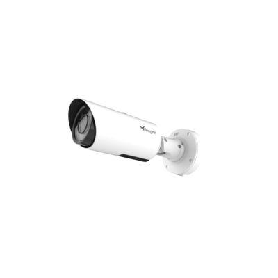Milesight MS-C5362-FIPC 5MP kültéri motorzoom optikás AI Pro csőkamera,2.7~13.5