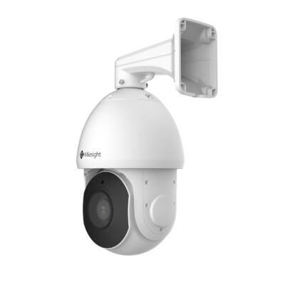 Milesight MS-C5341-X30PC 5MP kültéri 30X motorzoom optikás AI speed dome kamera