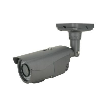 Wonwoo IRV-M12-40 HD-SDI Kompakt kültéri IR csőkamera.