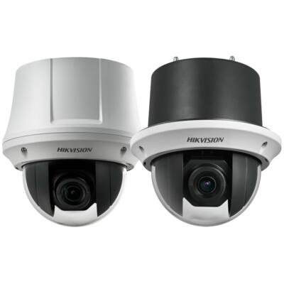 Hikvision DS-2AE4223TI-D kültéri 1080p TurboHD Speed Dome kamera 23x zoom